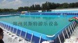海南學校單位都可以移動支架游泳池超酷