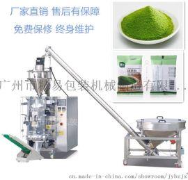 精美包装插脚袋奶粉包装机操作简单小麦粉末包装机厂家