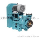 furukawa-sanki古河产机泵