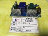 廠家直銷原邊恆流LED電源板