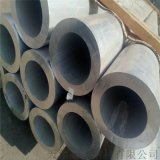 铝管加工 定尺5052铝管 易切割小口径铝管可定制