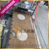 老北京味道烤鸭饼机     圆形烤鸭饼机器