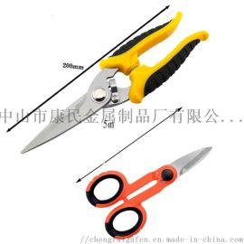 7寸8寸不锈钢多功能电工剪电子剪园艺剪线槽剪