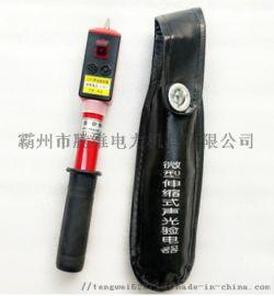 高低压验电器棒状伸缩语言验电棒接线测电棒