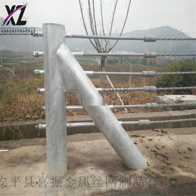 钢丝绳道路护栏@河道缆索防护栏@绳索护栏定制