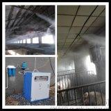 养殖场消毒用什么设备?高压喷雾消毒设备-郑州米孚