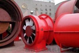 直销k45矿用轴流式通风机k45通风机