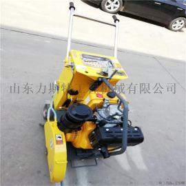 柴油汽油电动切割机 马路切割机 路面切缝机