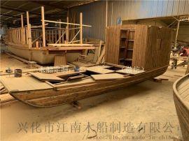 室内外景观装饰仿古木船定制