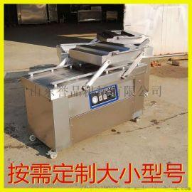 大米杂粮单室真空包装机不锈钢食品真空机