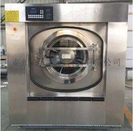 酒店宾馆水洗房全自动洗脱两用机,工业水洗设备