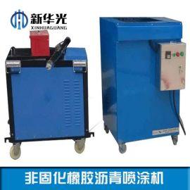 吉林防水涂料非固化溶胶机 配套加热棒