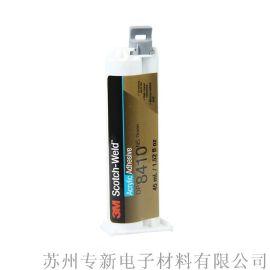 3M DP810结构胶金属塑料 胶水