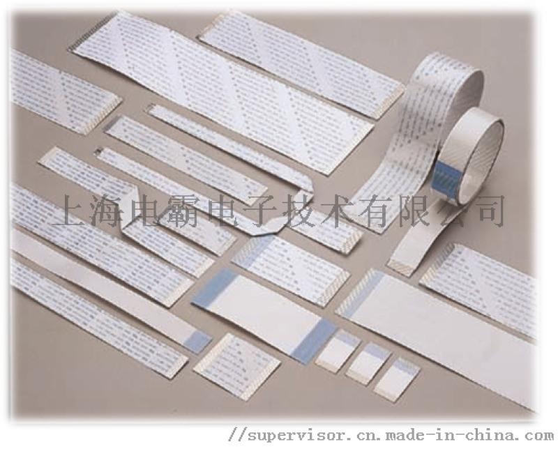 CVILUX瀚荃FFC柔性扁平软排线0.5MM|1.0MM|2.54MM|1.25MM