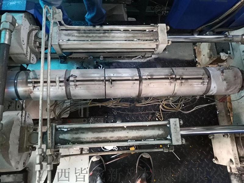離心泵可拆卸式保溫套