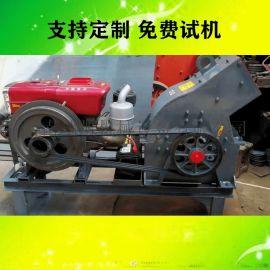 柴油动力锤式破碎机石料粉碎机 锤式移动破碎制砂机