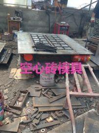 空心砖模具两孔空心砖机模具