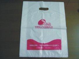 自封手挽袋 (008)