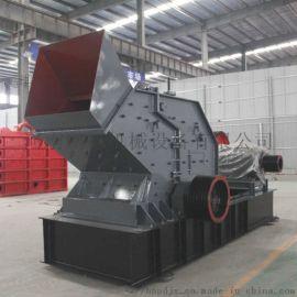 小型制砂机 高效环保液压开箱制砂机