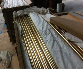 云洛厂家直销T2紫铜导电排C1221紫铜板