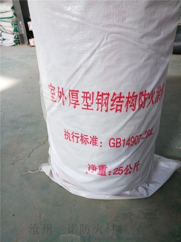 GT國標室外厚型鋼結構防火塗料 塗層15mm