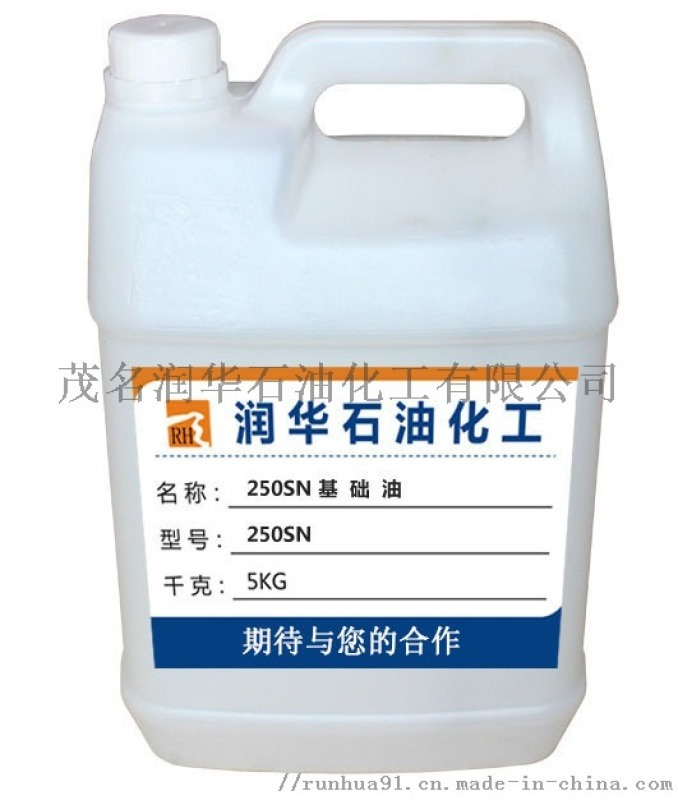 250SN基础油汽车护理产品用油