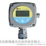 SP-3104Plus 有毒气探测器