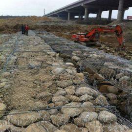 广东生态园林石笼网-景观石墙-河道边坡治理-铁丝网