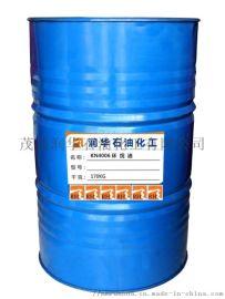 KN4006环烷油 橡胶填充油橡胶油