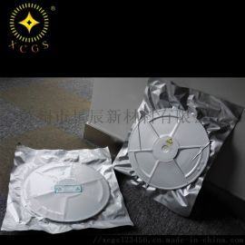 厂家供抽真空专用铝箔袋 防静电包装袋