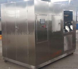 超声波铝盖清洗干燥一体机