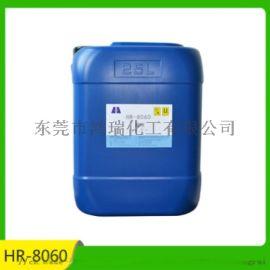 水性涂料润湿剂水性油漆润湿剂