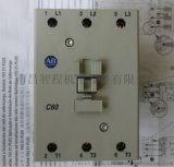 AC110V接觸器100-C60D00
