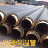 四平預製聚乙烯保溫管,塑套鋼保溫管