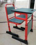 廠家定製鋼木可升降培訓班託管班兒童小  課桌椅