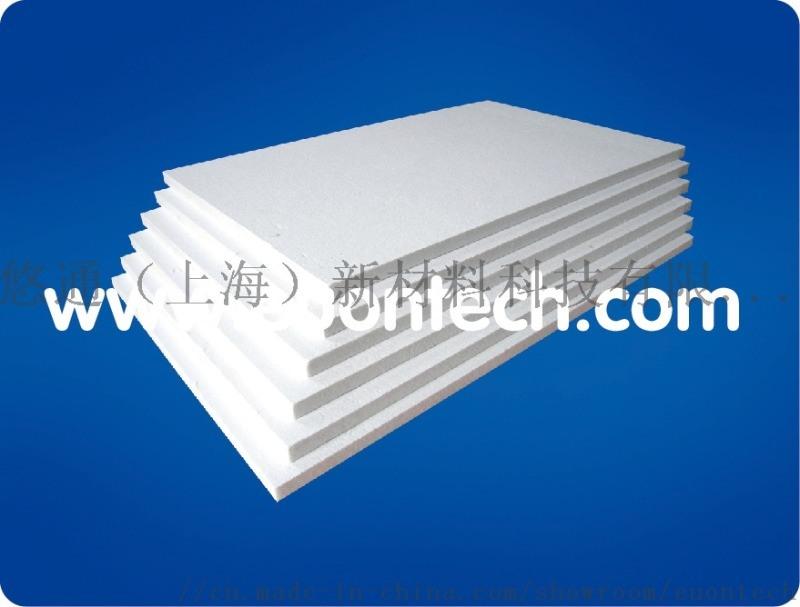 可溶可降解环保纤维板(保温材料)