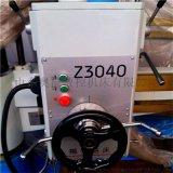 南方摇臂钻床Z3040机械摇臂钻床