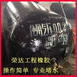 广东管道封堵气囊直径300mm  堵水气囊厂家直销