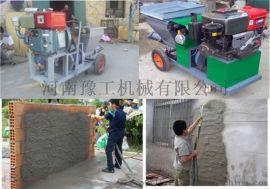 西青区海南海口水泥砂浆喷涂机