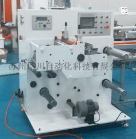 jc-320石墨材料分切机