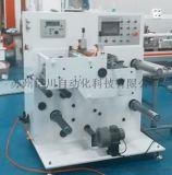 jc-320石墨材料分切機