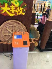 兒童樂園自助收費機,刷卡消費機,立式扣費器