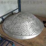弧形鋁單板企業雙曲鋁單板裝修