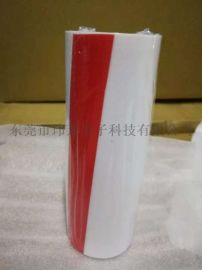 白色铁 龙薄膜 900UL缓冲材薄膜