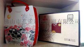 佛山印刷廠包裝盒禮品盒包裝盒報價