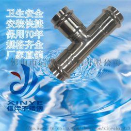 湖南信燁廠家供應不鏽鋼工業焊管304不鏽鋼圓管