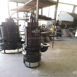 上海潜水耐磨泥浆泵 长江河岸清淤泵 **耐磨沙浆泵