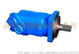 工艺出众液压马达高品质性价比高各种摆线液压泵