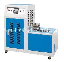 冲击试验低温仪(CDW—100T型)