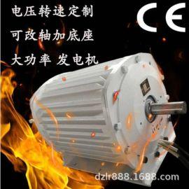 厂家直销低速纯铜线圈发电机动力带动交流直驱低速永磁发电机组